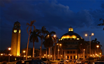 Cairo University Ranked among Top 500 Universities in the World