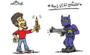 Egyptian Caricaturists Respond to Charlie Hebdo Shooting