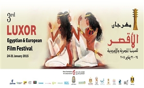 Luxor Film Festival Back in Action