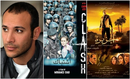 Making Us Proud, Egyptian Director Mohamed Diab Joins the Oscar Jury Committee