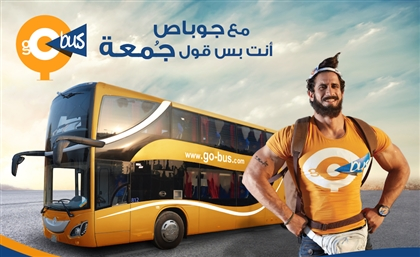 Gom3a's Identity Revealed: The GoBus Summer Companion Making Your Travel Wishes Come True