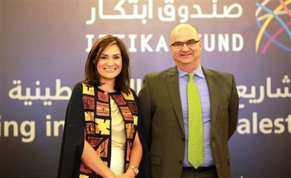 Palestinian Venture Capital Fund Ibtikar Closes $2.5 Million Funding Round to Support Local Startups