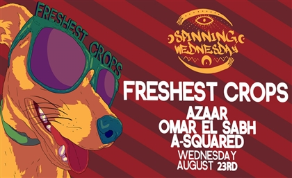 Cairo Jazz Club Harvests Some of Egypt's Best Talents in New Night Called Freshest Crops
