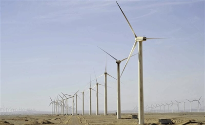 $1 Billion To Be Invested in Egypt's Renewable Energy