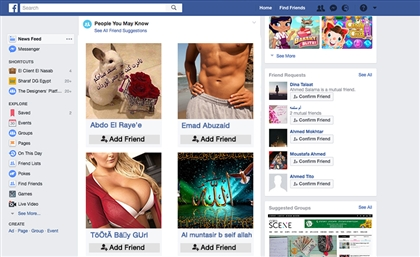 Types of Facebook Suggested Friends Every Egyptian Gets