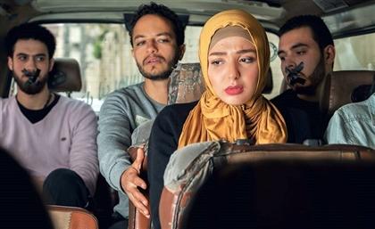 Cairo Ranked World's Most Dangerous City for Women