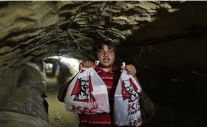 KFC Delivers to Gaza