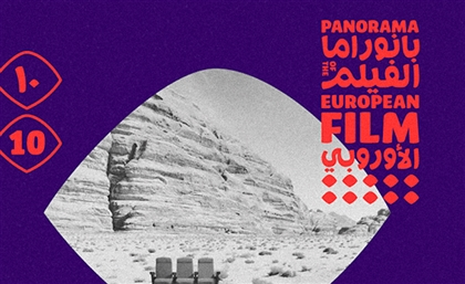 A Movie Nerd's Guide to the Panorama of the European Film