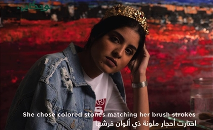 This New Egyptian Brand is Bringing Tiaras Back