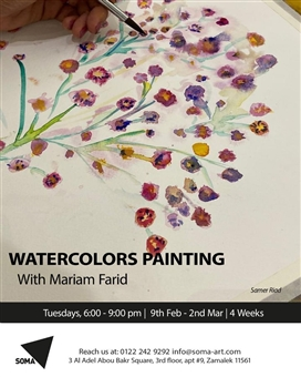 Water Colors Painting Course