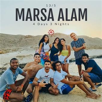 Marsa Alam Trip