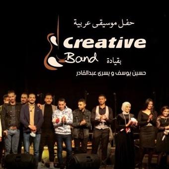Creative Band Concert