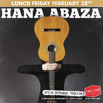 Lunch Ft. Hana Abaza @ The Tap East