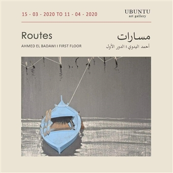 Routes by Ahmed El Badawi @ Ubuntu Art Gallery