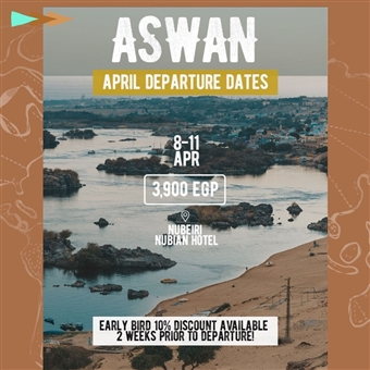 Aswan - The Oracles of Nubia