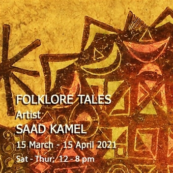 Folklore Tales Exhibition