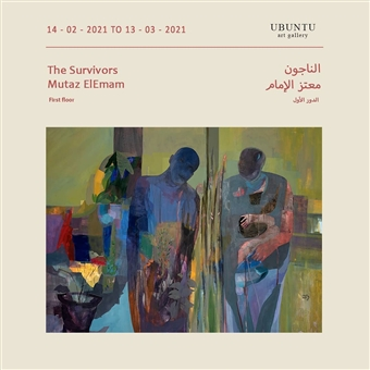 The Survivors - An Exhibition By Mutaz ElEmam