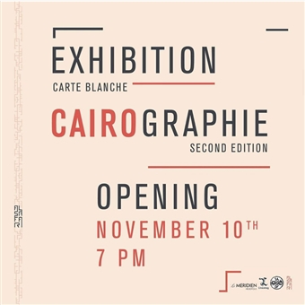 CAIROGRAPHIE 2ND EXHIBITION @ DARB 1718