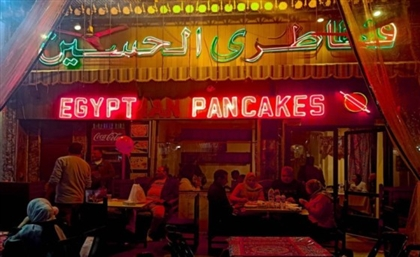 Al Hussein Is the Old Cairo Shop Serving Feteer for Over a Century