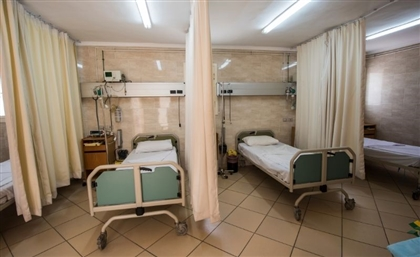 Reaya App Helps You Find Hospital Facilities in Minutes