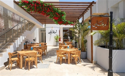 Em Ali Is Upping Sahel's Breakfast Game with Some Lebanese Realness