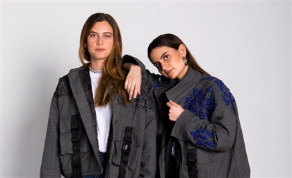 Daima's Fab Jackets are Upcycled and Handcrafted by Egyptian Women