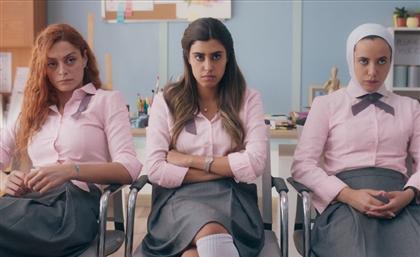 AlRawabi School for Girls: The Pink Madness of Netflix's Jordanian Hit
