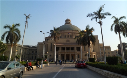 Cairo University Offers Discounts to Students Who Spread Literacy