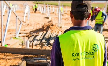 Egypt's KarmSolar Takes Aim at Water Scarcity with Launch of KarmWater