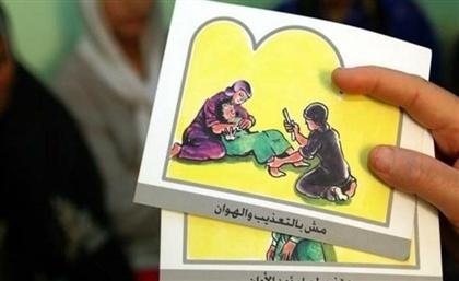 Qasr El Eyni Hospital Opens Two Clinics to Treat FGM Victims