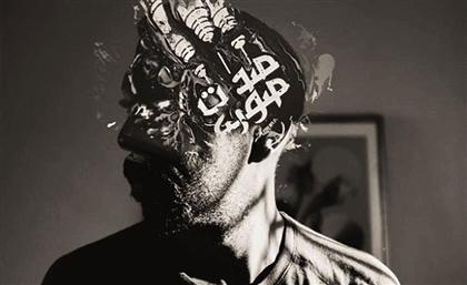 DJ Sotusura to Host Special Amman Gig Featuring Habibi Funk