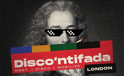 Beirut's Diggers' Delight Take Disco'Ntifada Fundraiser to London