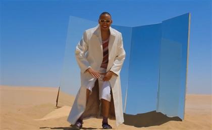 Egypt's Xander Ghost Follows-Up El Waili Collab with 'Tamasee7'