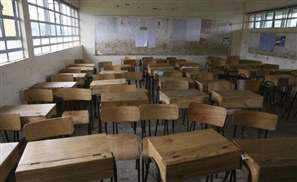20 Students Attempt to Rape Teacher After Refusing to Let Them Cheat