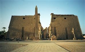 Archaeological Atlas Hits Egyptian Schools