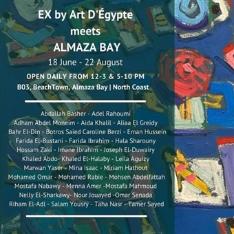 EX by Art D'Égypte